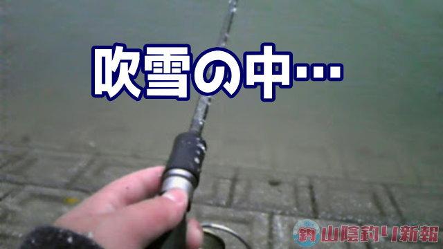 吹雪…家でおとなしく…できるかっ!!