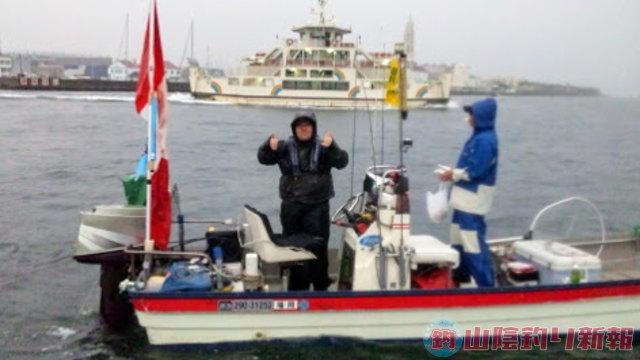 博多湾シーバスフィッシングトーナメント~開始前