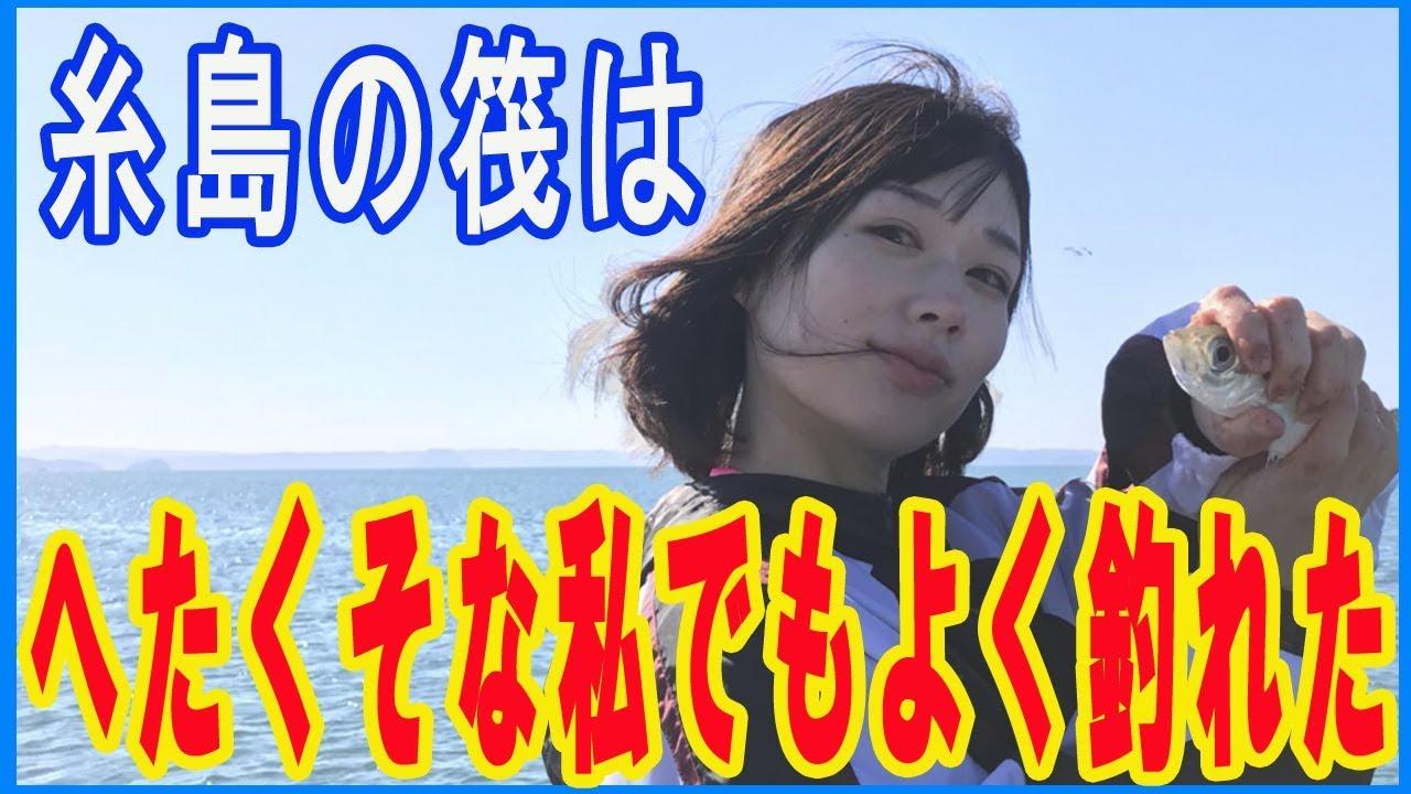 魚種の宝庫!糸島「旭星釣りセンター」でいかだ釣り