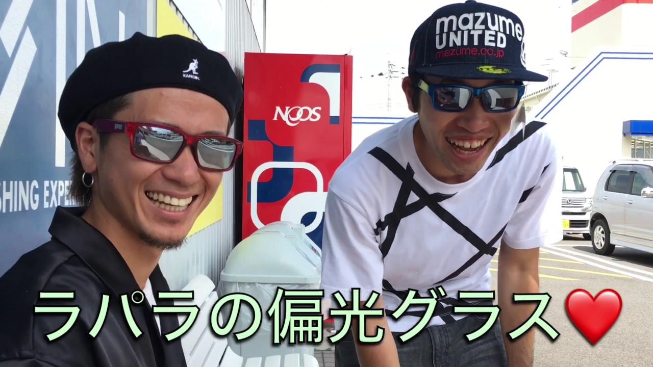 【バス釣り】佐賀の釣具屋さんにショッピング!