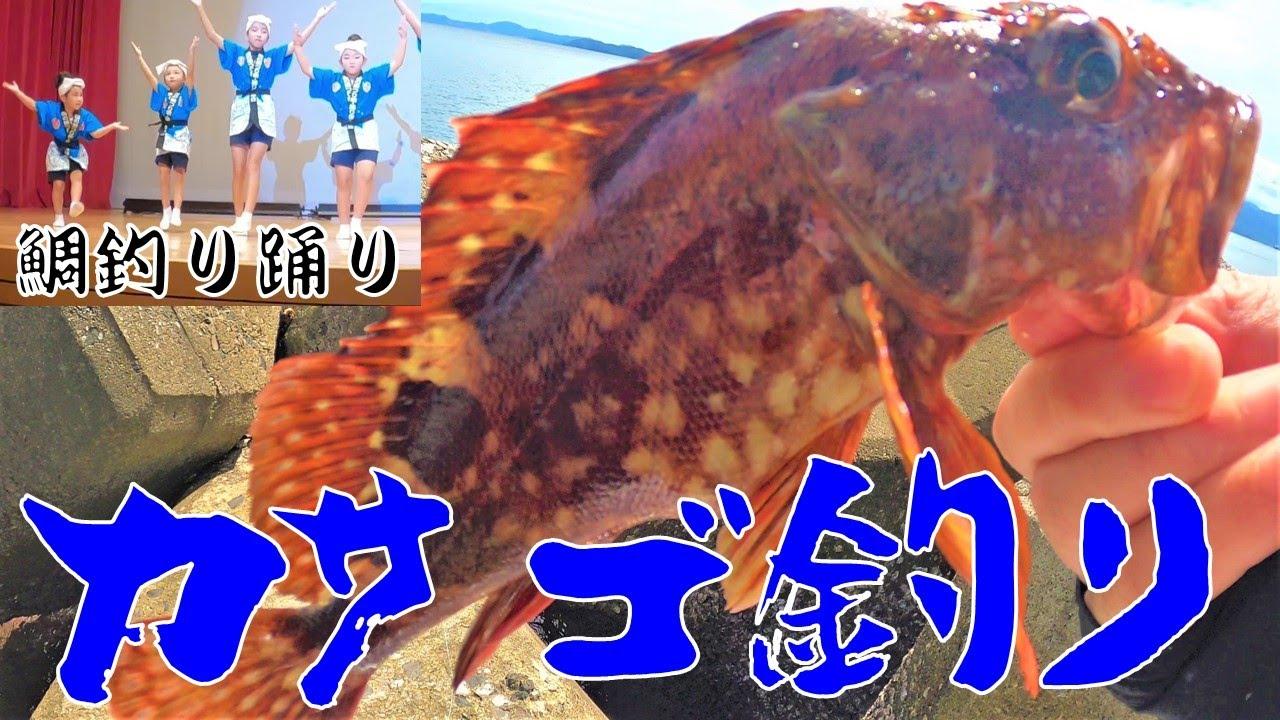 穴釣り・関の鯛釣り踊り@大分 佐賀関