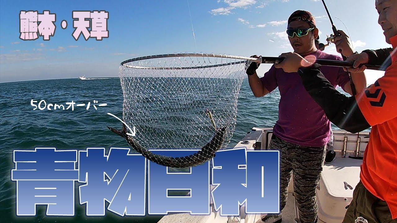 遊漁船団に仲間入りしてジギング釣りしてみたら青物が釣れた