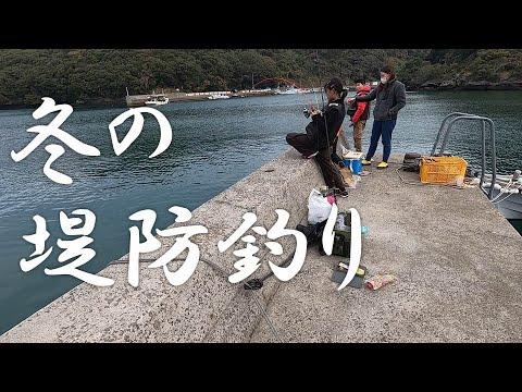 冬の堤防釣り!in長島、阿久根。