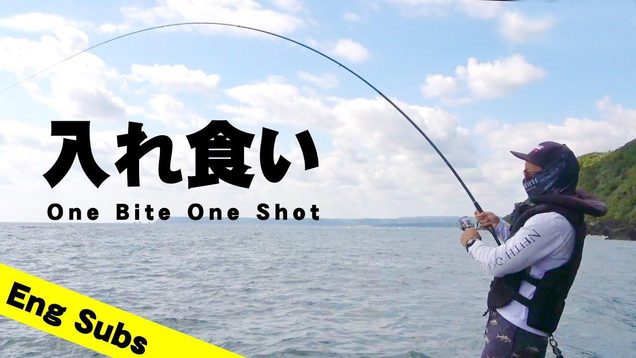 """入れ食いにも程がある!フカセ釣り!【Too Easy to Fish """"Fukase""""】"""