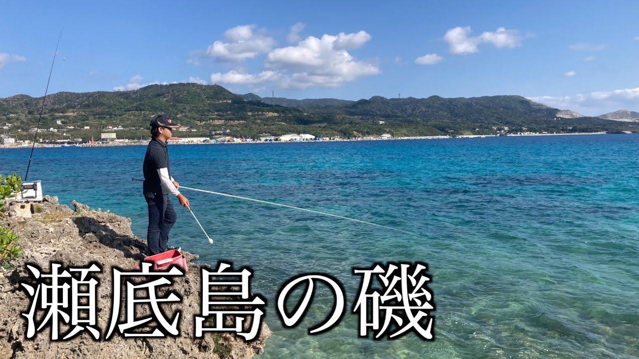 【フカセ釣り】60cmオーバーの魚を1.2号竿をブチ曲げる‼︎