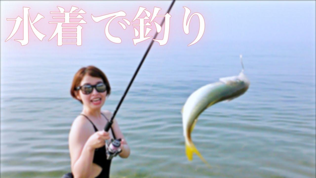 釣りガールと水着で海釣り!体型事故!