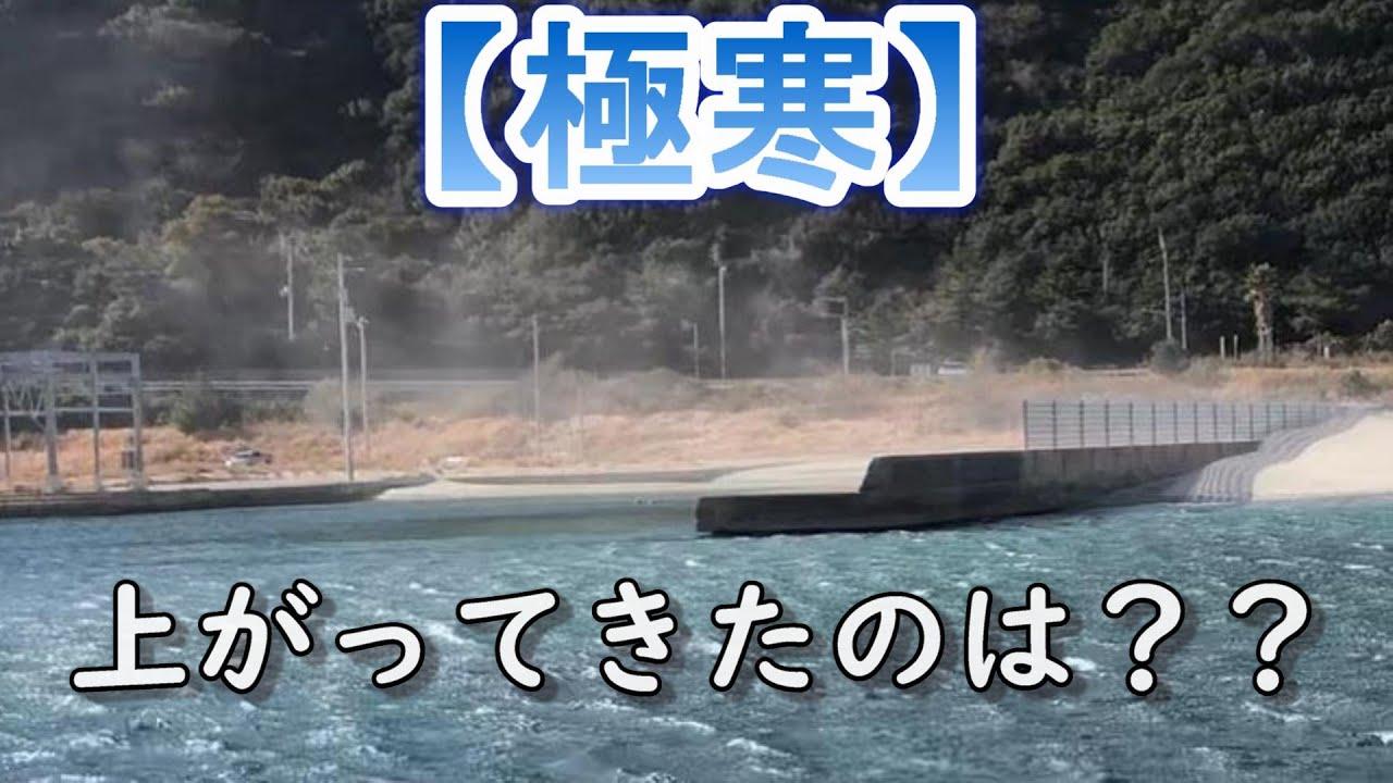 鳴門海峡で穴釣り、良型〇〇〇GET!!