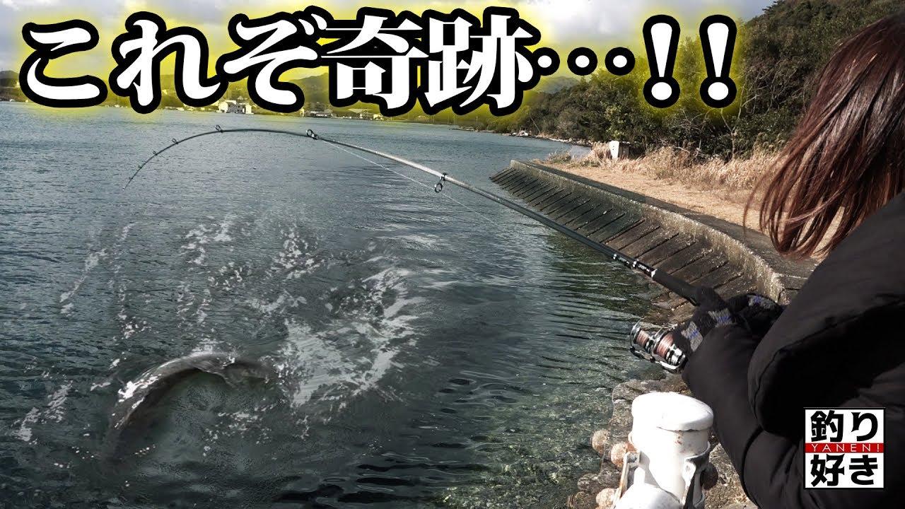 【陸っぱり】これぞ奇跡…!!