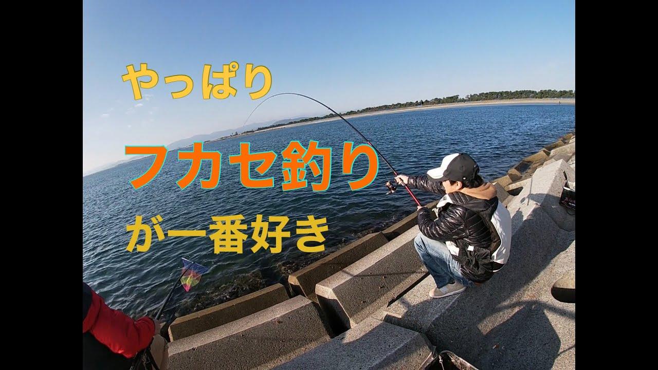 フカセ釣りでチヌ(黒鯛)を狙う!