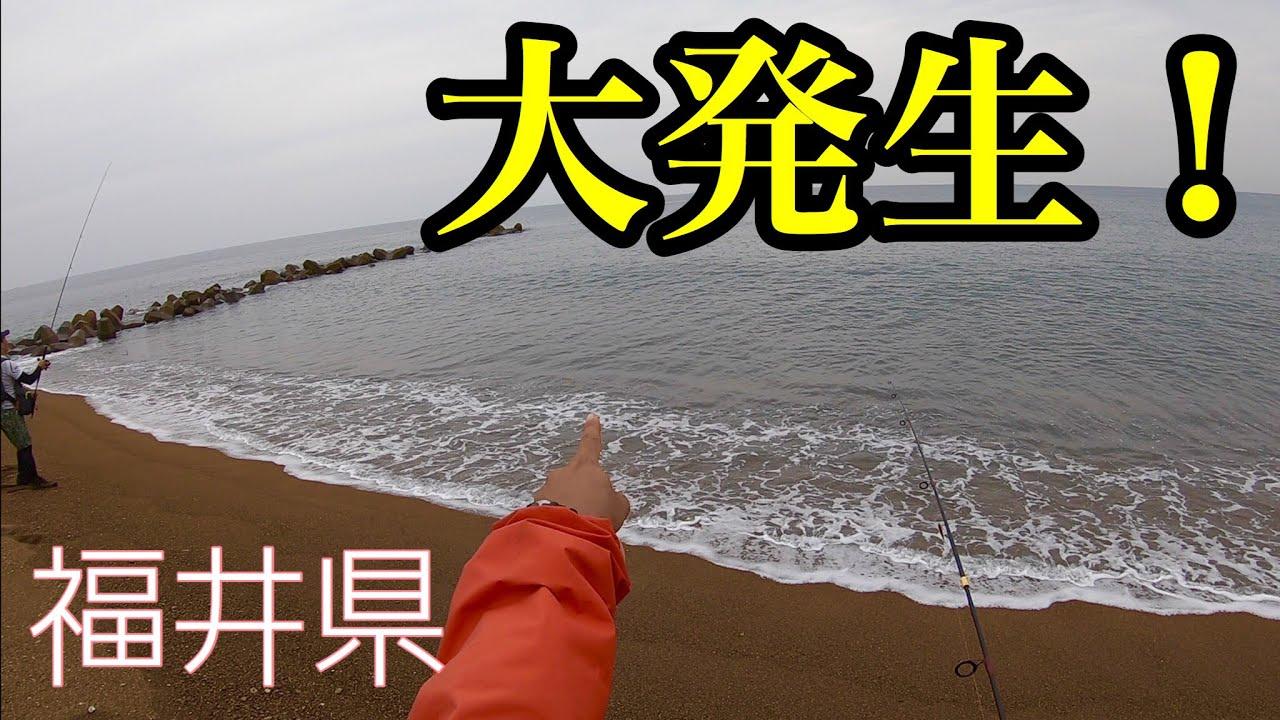 魚の群れが大発生した所にルアーを投げる!福井県三国