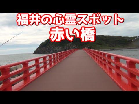 福井の釣り旅!ジャッカルとカズさんに会いに行く!