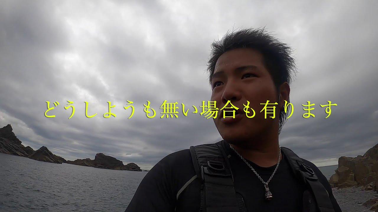 【ロックショア】福井地磯釣行