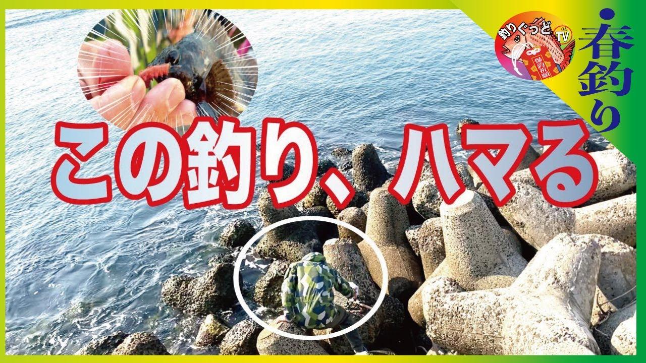 釣れない時期はココ!穴釣り名スポット【5選】