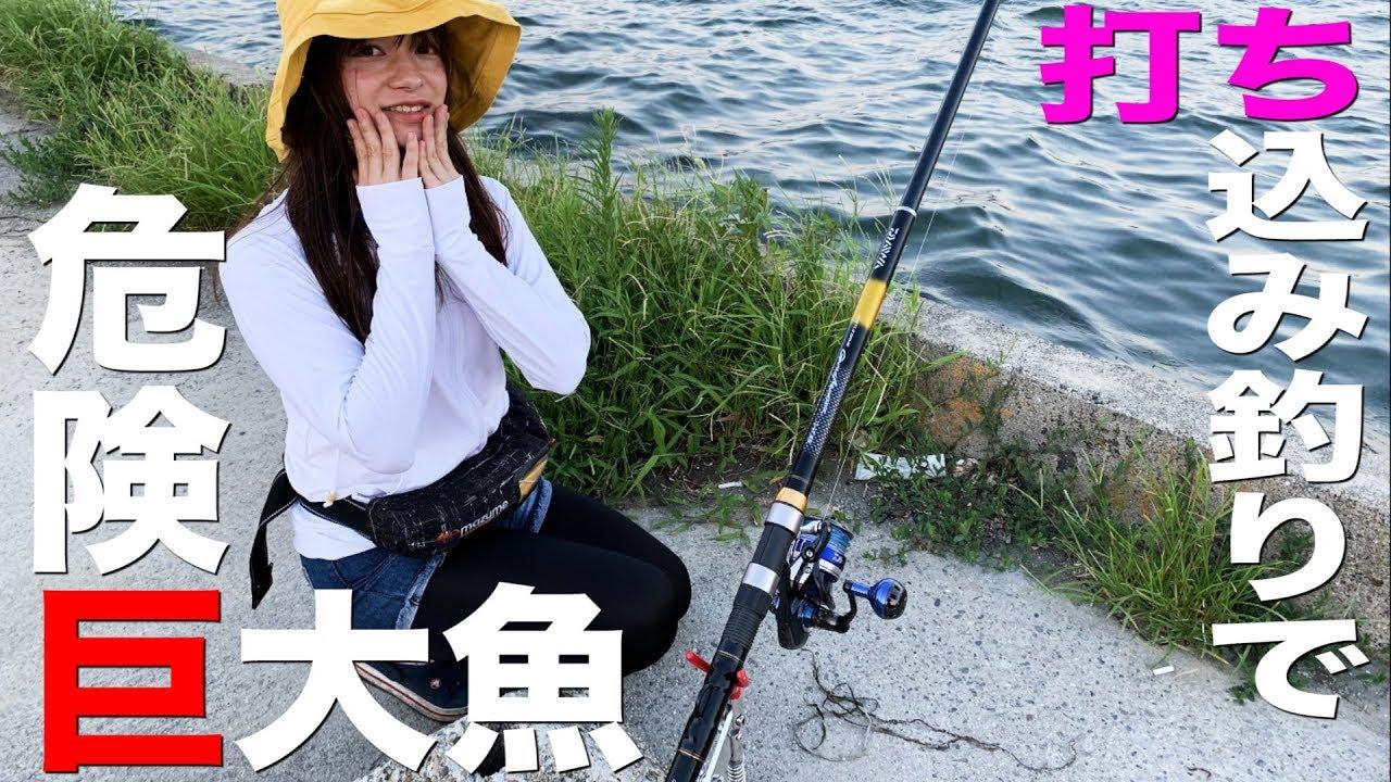 美女と愛知の海で打込みしたら10キロオーバーの巨大魚が釣れた!