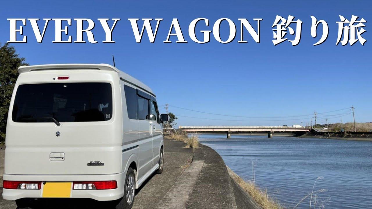三重県伊勢へ釣り旅へ行ってみた