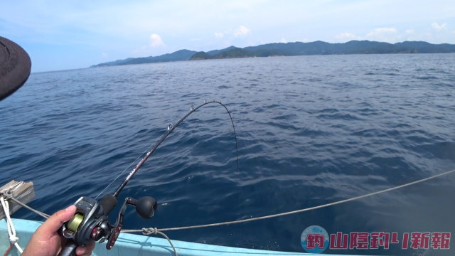 島根半島ちょい沖で炎天下のエサ釣り