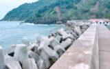 松江市の釣り場情報_多古築港