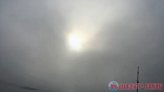 北海道のサロマ湖で投げ釣り